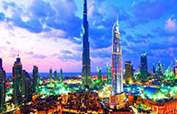 Advantages and Possibilities for Business in Dubai
