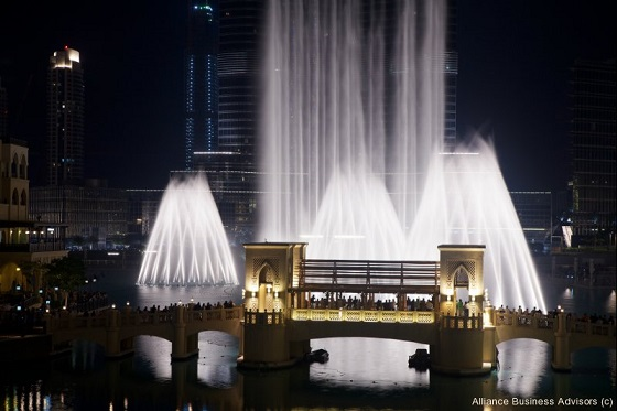 The largest and most expensive fountain in the world Dubai
