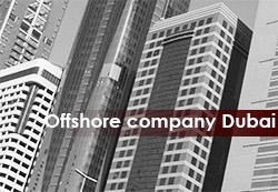 Оффшорная зона дубай бесплатные сайты по продаже недвижимости за рубежом